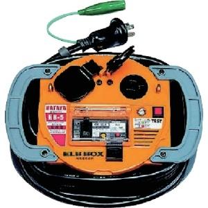 ハタヤ ハタヤ ELB付延長コード(過負荷型) 100V 5m EB-5