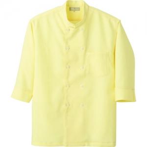 アイトス コックシャツ(男女兼用) イエロー SS AZ861201019SS