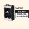 SM36B_set