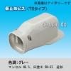 LDW-90-G_set