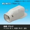 LDW-90-K_set
