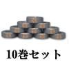 VVF2.0×3C×100m_10set