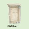 CWB-2AJ