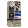 電材堂 【在庫限り】フリータップ用マグネット ブラック HAJ03BKDNZ