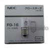 FG-1EC_set