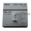 FG-1PC_set