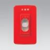 東芝 【在庫限り】非常用埋込押ボタン(プレート付) 6A 250V 両切 EG端子 《E'sスイッチ》 NDG0159