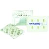 ダイアン 除菌ウィング《JOKIN WING》 AIR WING Pro専用除菌・消臭キット JW01-0110-2-00