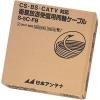 S5C-FB(ウスハイ)