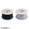 日本アンテナ S5CFBケーブル 100mドラム巻きタイプ 残量目盛表示付 ブラック S5CFB(クロ)100Mドラム