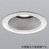 コイズミ照明 【在庫限り】LED一体型ベースダウンライト JR12V50W相当 1000lmクラス 調光タイプ 白色 照度角30° 埋込穴φ60mm 梨地仕上げ XD46296L