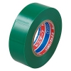 電材堂 【在庫限り】ビニールテープ 19mm×10m グリーン SF1910GDNZ