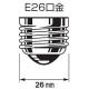 電材堂 【販売終了】LEDフィラメント電球 クリアタイプ エジソン電球40W形相当 電球色 口金E26 LEDフィラメント電球 クリアタイプ エジソン電球40W形相当 電球色 口金E26 LDE4LGCDNZ 画像2