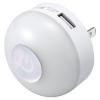 ヤザワ 【在庫限り】【アウトレット ワケあり】USBプッシュライト 白色LED×3灯 3段階調光機能付 USB2ポート付 NASWN26WH