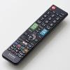 ELECOM 【在庫限り】かんたんTV用リモコン ハイセンス社製テレビ用 ERC-TV01BK-HS