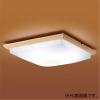 パナソニック 【在庫限り】LEDシーリングライト 和風タイプ 〜6畳用 調光・調色タイプ 昼光色〜電球色 リモコン付 LSEB8049