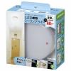 ヤザワ 【生産完了品】【アウトレット ワケあり】小型シーリングライト60W形 CELM60N01