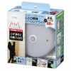 ヤザワ 【生産完了品】【アウトレット ワケあり】小型シーリングライト 60W形 センサータイプ CELMS60N01