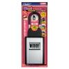 ABUS 【ケース販売特価 8個セット】カードとカギの預かり箱 南京錠タイプ 4桁可変式 ブリスターパック DS-KB-2