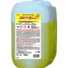 横浜油脂工業 シルバーN ファースト10kg 4910