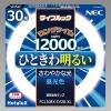 FCL30EX-D/28-XL