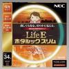 NEC 環形蛍光灯 《ホタルックスリム Life E》 高周波点灯専用 34W形 残光タイプ 電球色 FHC34EL-LE-SHG