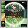 NEC 環形蛍光灯 《ホタルックスリム Life E》 高周波点灯専用 34W形 残光タイプ 昼白色 FHC34EN-LE-SHG
