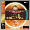NEC 環形蛍光灯 《ホタルックスリム Life E》 高周波点灯専用 41W形 残光タイプ 電球色 FHC41EL-LE-SHG