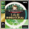 NEC 環形蛍光灯 《ホタルックスリム Life E》 高周波点灯専用 41W形 残光タイプ 昼白色 FHC41EN-LE-SHG