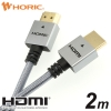HDM20-499GR
