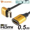 HLFM05-586GD