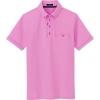 アイトス 部屋干しボタンダウン半袖ポロシャツ(男女兼用) ピンク 5L AZ10582727LL