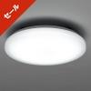 電材堂 リモコン付 LEDシーリングライト 6畳用・8畳用